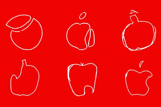 Guesses at the Apple logo